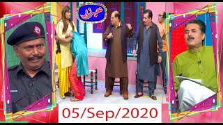 Khabarzar with Aftab Iqbal Latest Episode 57 | 5 September 2020