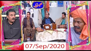 Khabarzar with Aftab Iqbal Latest Episode 58 | 7 September 2020