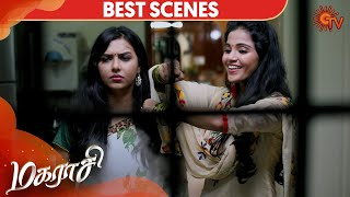 Magarasi - Best Scene | 4 September 2020 | Sun TV Serial | Tamil Serial