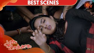 Poove Unakkaga - Best Scene | 4 September 2020 | Sun TV Serial | Tamil Serial