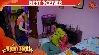 Kanmani - Best Scene | 1 September 2020 | Sun TV Serial | Tamil Serial