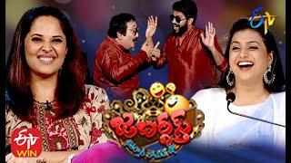 Jabardasth   Anasuya, Roja, Hyper Aadi,   3rd September 2020   Latest Promo   ETV Telugu
