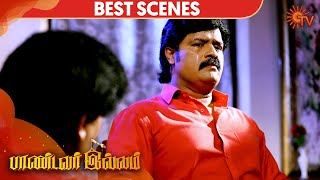 Pandavar Illam - Best Scene | 5 September 2020 | Sun TV Serial | Tamil Serial