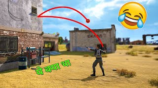 PUBG Tik Tok Funny Moments And Noob Trolling Funny Glitch After PUBG Ban In India.