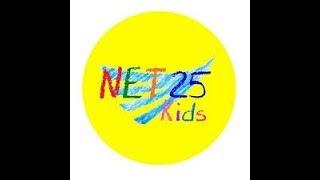 WATCH: Kid Kwento - September 23,  2020