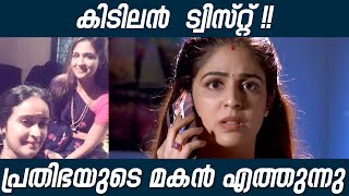 Manjil Virinja Poovu Today Review 23 September 2020