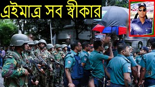 Bangla News 23 September 2020 Bangla News Bangla Top News Bangladesh Latest News Today Live news