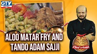 Aloo Matar Fry & Tando Adam Sajji Recipe   Mirch Masala Chef Asad Ke Sath   23 September 2020
