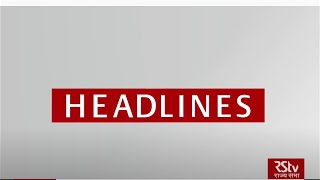 Top Headlines at 9 PM (English) | September 23, 2020