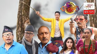 Ulto Sulto || Episode-109 ||September-23-2020 || Comedy Video || By Media Hub Official Channel