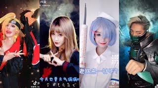 """[抖音] Trend tiktok : YAMI đáng yêu biến hình """"siêu Hót """" douyin Chinese 2020《kaka bucin》"""