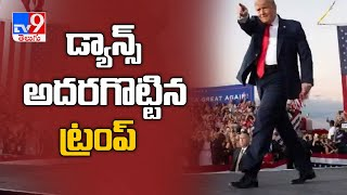 President Donald Trump breaks into dance as he hits campaign trail post Covid-19 - TV9