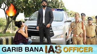 Garib Bana IAS Officer | Waqt Sabka Badalta Hai | Garib Vs Amir | Desi Bande