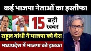 Nonstop News 14 October 2020lआज की ताजा ख़बरें|News Headlines|mausam ,bihar election, Congress News