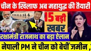 13 October 2020 सुबह की खबरें | मुख्य समाचार |आज की ताजा खबरें|mausam vibhag ,PM modi,LAC,UN