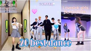 TOP 20 Điệu Nhảy Hot Nhất Tik Tok Trung Quốc Tháng 10/2020