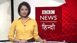 US Election Results 2020 : Donald Trump या Joe Biden कौन बनेगा राष्ट्रपति? BBC Duniya with Sarika