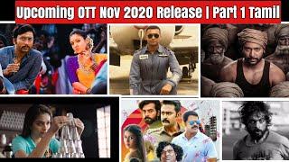 Upcoming November 2020 Tamil Movies Release On OTT | AmazonPrime | NetFlix | SunTV - Lakshana Ulagam