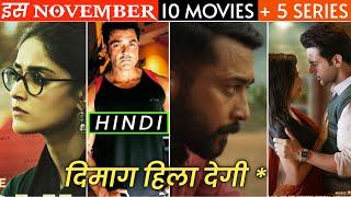 Top 15 Movies & Series Releasing In November 2020 / Netflix /Amazon Prime /Zee5 /Alt Balaji