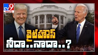 US Election 2020 : Trump, Biden rack up wins as attention turns to swing states - TV9