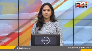 100 NEWS | 100 Top News Of The Day |09 December 2020 |10 AM| 24 NEWS