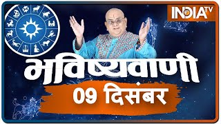 Today Horoscope, Daily Astrology, Zodiac Sign For Wednesday, December 9, 2020