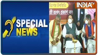 IndiaTV Special News | December 9, 2020