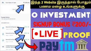 Best self earning app😍😍😍 for paytm cash 2020 tamil, earn money online without investment tamil