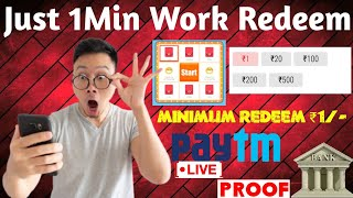 Earn Free Paytm Cash In 2020 || Live Proof// paytm cash 2020 tamil, Best self earning app
