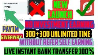 Easytask Unlimited Trick ||  300+300 Earn Unlimited  || Plursapp Unlimitet Trick Earning |microtech
