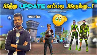 😱Free Fire New Update Gaming Tamizhan Reaction!!😂  | Free Fire Tamil