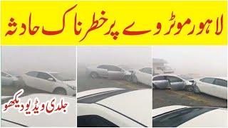 Lahore Motorway Fog In Car Accident Video Viral | Trending Nasim