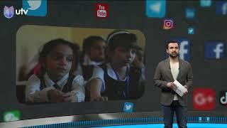 نسيان التلاميذ داخل مدرسة في ديالى والتربية تعاقب المقصرين! | U Trending