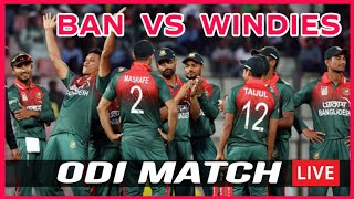 Bangladesh vs West Indies live 2021 || T sports live || t sports 🔴 || how to live watch tsports
