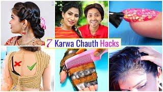 7 KARWA CHAUTH Life Hacks You Must Know | #HairStyle #Fashion #Beauty #HairCare #Anaysa