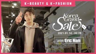 2021 Korea Grand Sale with Eric Nam Ep.01_ K-Beauty & K-Fashion