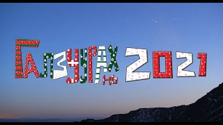 UB COMEDY: ГАЛЗУУРАХ НЬ 2021 (New Year Special)