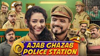Ajab Ghazab Police Station - Amit Bhadana