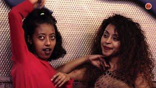 Tarekegn Muleta (Maria Maria) ታረቀኝ ሙለታ (ማሪያ ማሪያ) - New Ethiopian Music 2021(Official Video)