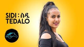 ela tv - Tedalo - Sidi | ስዲ - New Eritrean Music 2020 - [Official Video] - Tigrigna music