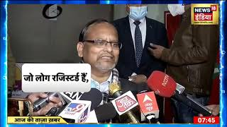 Morning News: आज की ताजा खबर | 21 January 2021 | Top Headlines | News18 India