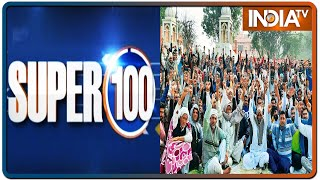 Super 100: Non-Stop Superfast | January 19, 2021 | IndiaTV News