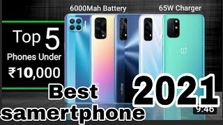 Top 5 Best Mobile Phones Under ₹10,000 Budget ⚡ January 2021 , Technology boy