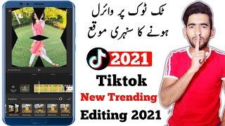 New Trend on Tiktok in 2021 || Tiktok New Trending Video Editing || Capcut Video Editing Tutorial