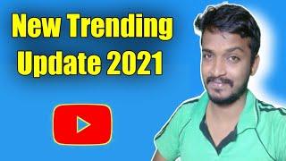 YouTube New Trending Update 2021 In Tamil ❤ Selva Tech