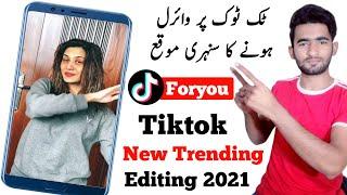 Tiktok New Trend Video Editing 2021 || Tiktok Trending Video Editing || Tiktok 2021