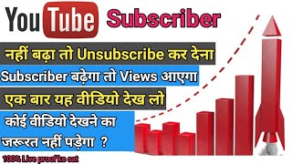 trending topics on youtube how to find trending topics on youtube