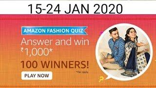 Amazon Fashion Quiz Answers Today | Win Rs 1000  | 15-24 January 2021