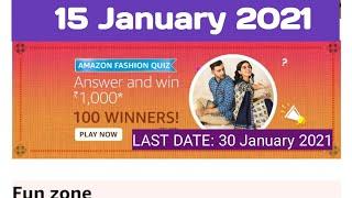 Amazon Fashion Quiz Answers|15 January 2021 |Daily Quiz Time