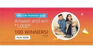Amazon fashion quiz answer | win 1000 amazon pay balance | 15 January 2021